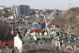 Widoki Kijowa, stolicy Ukrainy