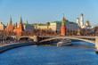 Leinwandbild Motiv The Moscow Kremlin. View from the river on a sunny day