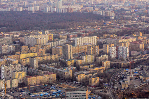 Moscow city buildings view  © Contarez
