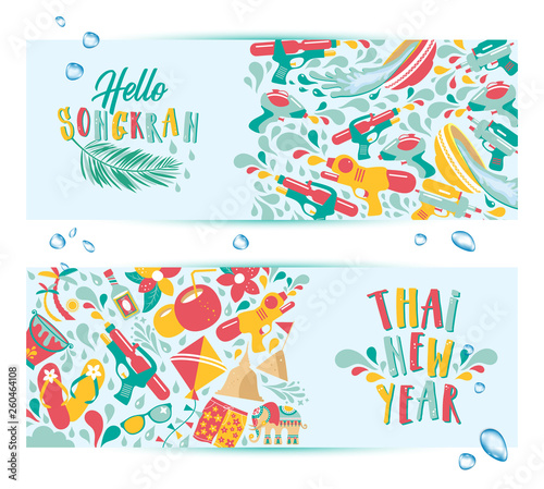 Songkran festival, Thailand New Year, Illustration of cute iconc celebrating. Flat design banners on white. - 260464108