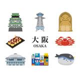 大阪 旅行