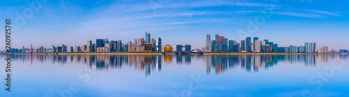 Skyline of Modern Urban Architecture - 260925761