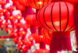Chinese lanterns symbol Chinese New Year culture lights background