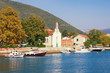 Beautiful  Mediterranean landscape on sunny autumn day. Montenegro, Adriatic Sea, Bay of Kotor, Denovici village