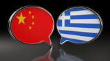 China and Greece flags with Speech Bubbles. 3D Illustration