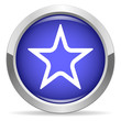 Star icon. Round bright blue button.