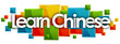 learn Chinese  word in rectangles background
