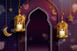 Islamic purple background - 262173901