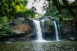 Heo Suwat Waterfall Khao Yai National Park Thailand  - 262204503