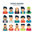 Different types of people in flat style vector