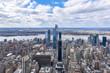 New York city, USA, urban skyline - 263009775
