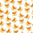 cute fox face cartoon background - 263162114