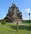 """Estate of the Theologian"" - ethnopark in Vsevolozhsk district of Leningrad region"