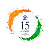 Indian flag in the shape of a circle. August 15 - Independence Day of India.